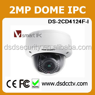 IP Camera facial recognition DS -2CD4124F-I Hikvision DOME 2MP