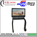"8"" 350 Angle Swiveling Central Armrest TFT LCD Monitor With DVD Player"