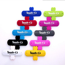 DIHAO Tech touch-u stand Free custom LOGO Wholesale Custom One Touch U silicon cell phone holder mobile phone stand