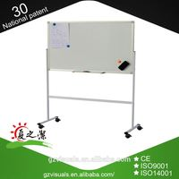 2015 Hot Sell Super Qualit Exquisite Unique Design Movable Whiteboard