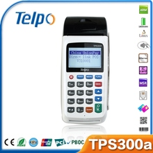 Airtime Topup Mobile Recharge 12 inch all in one compact pos machine