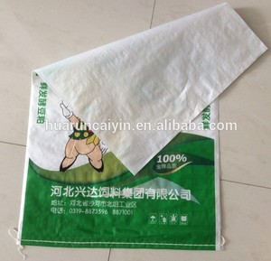 50kg pp woven chicken broiler feed bag