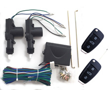 Dc 24V one master one central lock motor auto central locking system with one way remote controller