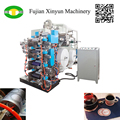 Coffee Tissue Paper Cup Coaster Machine Price