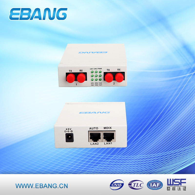 E-LINK-2FX Fiber media converter with auto redundancy function, 1+1media converter, fiber optic transceiver