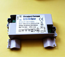 LED driver 12-18*1W constant current 350mA with CE ROHS