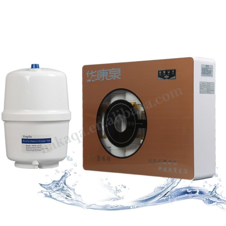 Water Residual In Drinking Water Fountain