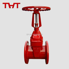 stem dn250 gate valve pn16
