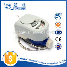 High Prime Quality Intelligent wireless remote reading water meter