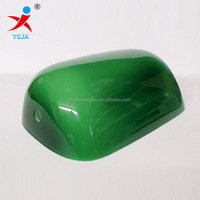 Buy Glass Bankers lamp shade in China on Alibaba.com