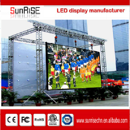 Sunrise Alibaba led p4.8 outdoor screen,digital led outdoor tv sign,led outdoor advertising board