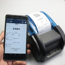 High quality & best price pos thermal receipt printer for system China manufacturer