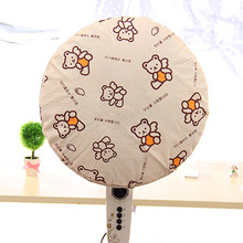 Q057 fashion design non-woven cloth Fan cover
