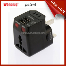 2014 Wonplug patent CE,RoHS,FCC approved 5v 2.1a travel adapter islamic gift