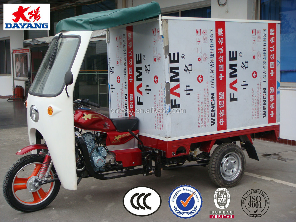 2016 High Quality gasoline driver Cab 3 Wheel Motorcycle advertising van three wheel perdicab