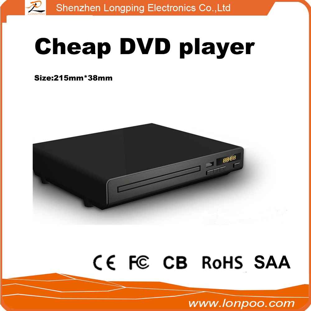 2.0 5.1ch dvd player with 5.1channel output 5.1 used portable dvd players with amplifier