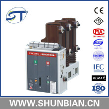vs1 spring operating mechanism 12kv for vcb from Wenzhou manufacturer
