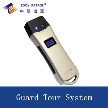 2015 New Product Built-in Battery Waterproof Guard Tour System