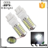 T20 / T25 5630 33 Led 3156 3157 / 7440 7443 Auto Car Turning Reverse Led Lights