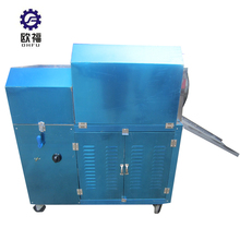 Stainless steel drum corn roaster for sale used cashew roasting machine price