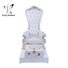 Kingshadow luxury throne foot spa pedicure chairs