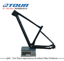 "29"" full carbon fiber MTB frame with shock absorption"
