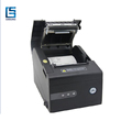 2017 cheap pos thermal printer 80mm with CE approved CP-80260