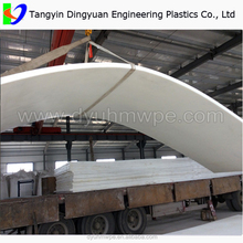 30mm thick plastic sheet uhmwpe polyethylene sheets manufacturer