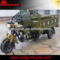 HUJU 150cc three wheel large cargo motorcycle / three wheel barrow / three wheel motorcycle 250cc for sale