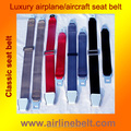 Top Professional airline safety belt factory
