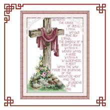 NKF Resurrection dimensions cross stitch