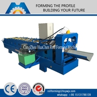 cold rolling roof ridge cap sheet metal folding machine
