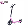 Quality products easy roller folding portable kick scooter
