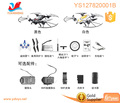 Mini 2.4G 2 in 1 air ground drone with HD camera real-time transmission flying mini drone