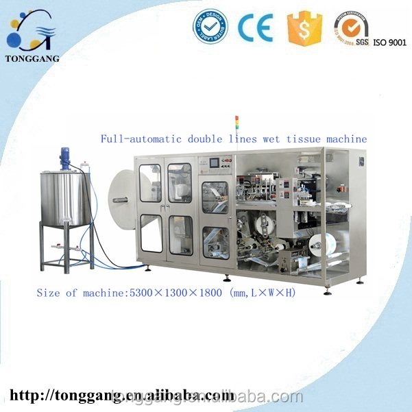 2015 New Automatic Baby Wipes Paper Production Machines HY-2035(A)