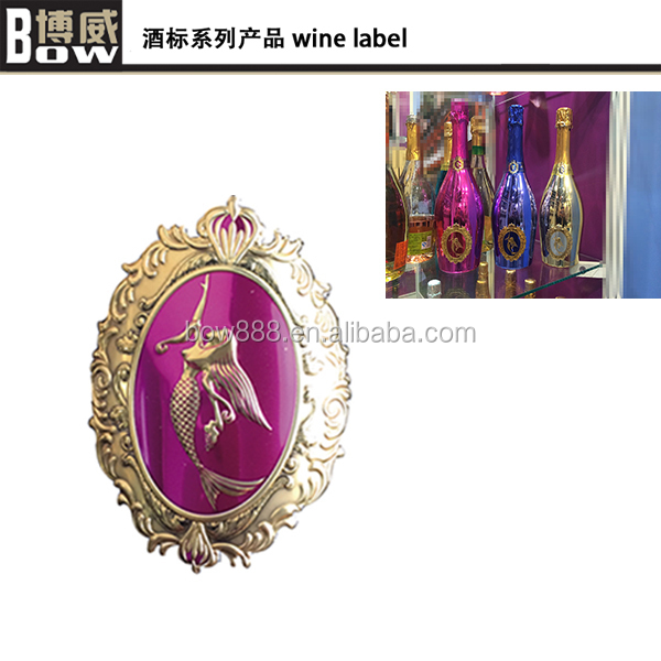 wine bottle aluminum label