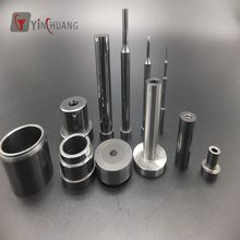 China manufacturing high quality tungsten carbide mold components, mechanical parts