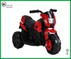 A new child motor bike with led light braking and forward functions