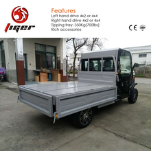 China factory supplied top quality no pollution electric car new solar automobile energyelectric pickup with long life