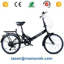 "2016 new design 20"" carbon folding bike super light folding bike frame for men, women, kids"