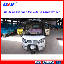 Chinese keke passenger engine tricycle tricycle in three wheel
