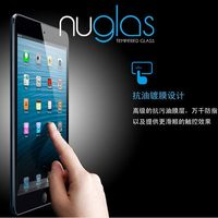 NUGLAS low price promotional laptop screen protector for ipad air