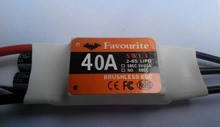 Flier esc for aircraft/ fied wing/ship/boat/car