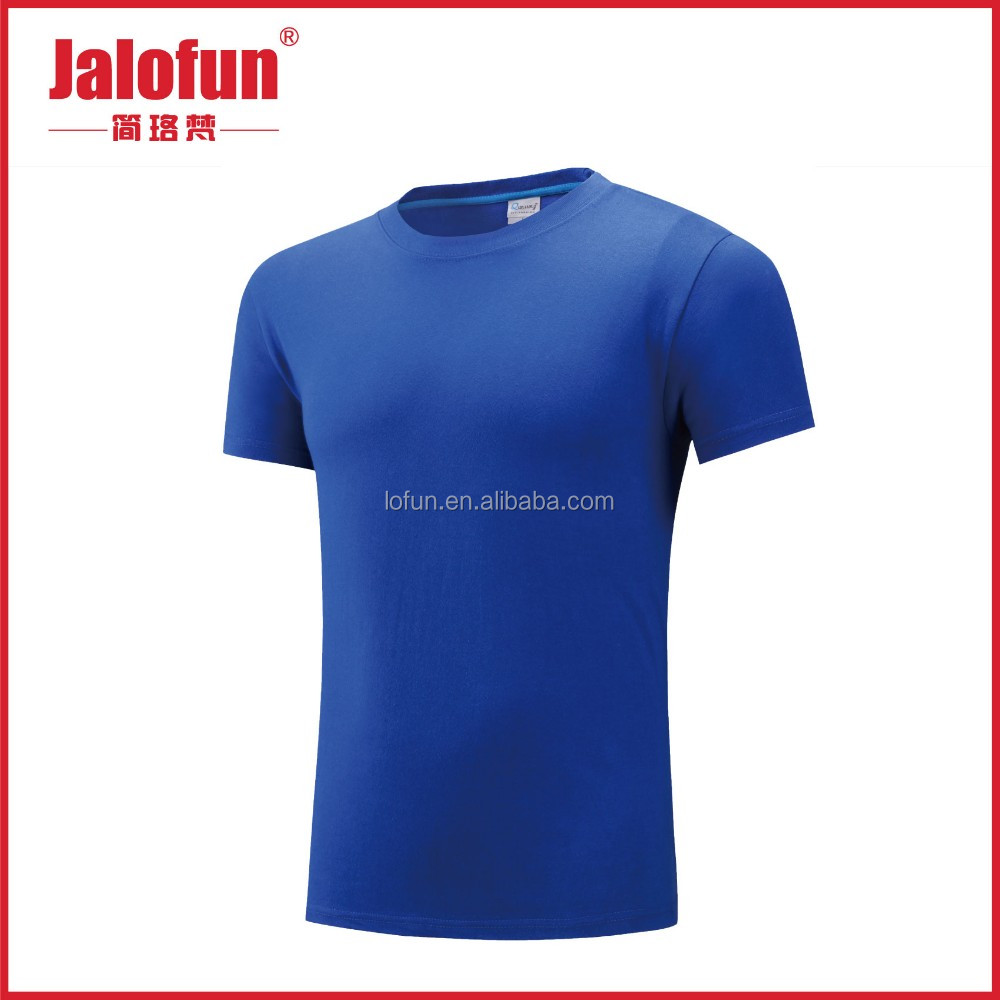 Wholesale stock Cotton plain colorful t shirt below $1