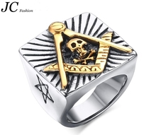 Mens Stainless Steel Masonic Skull Rings