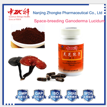 2017 new product zhongke odybuilding supplements lingzhi capsule