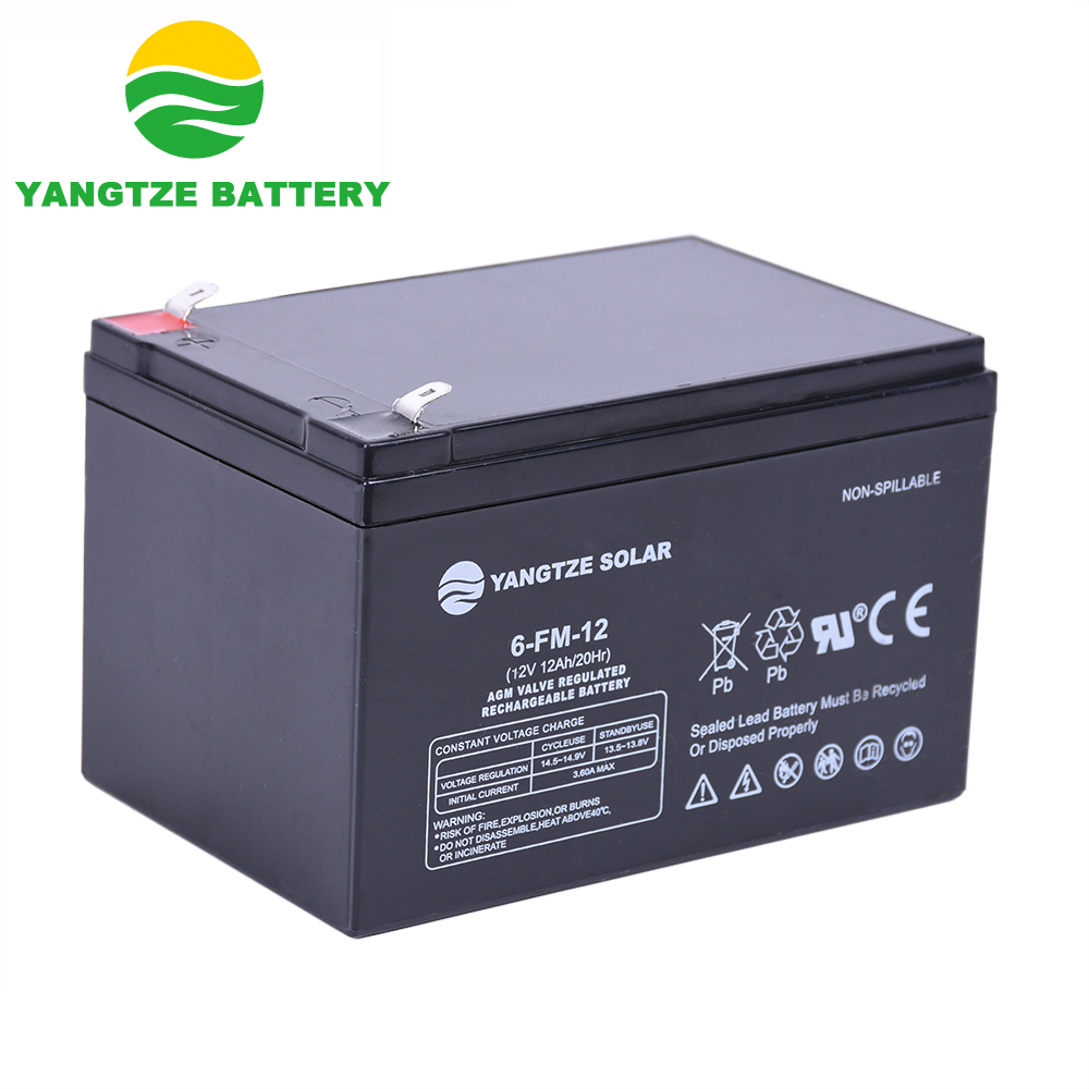 Top sale 12v 12ah 20hr force battery pakistan