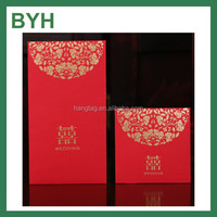 Custom Designs Paper Chinese Red Envelopes For Wedding