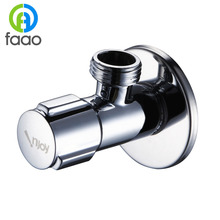 FAAO Strong and durable brass angle valve