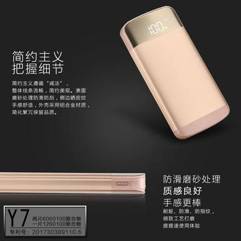 2018 popular portable digital readout Power Bank charger bank